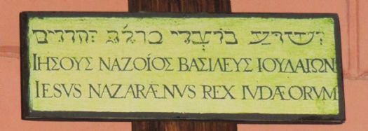 CARTELA INRI LATIN ARAMERO Y HEBREO MOD.BAMBA